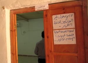 Indgang til Sahara Press Service redaktion